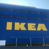 IKEA Tokyo-Bay(船橋)への行き方をチェック!  電車、車、自転車の場合【アクセス・交通手段】
