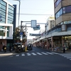 新生活を横浜で始める方へ、田舎者がおすすめする住みやすい街、大口(おおぐち)の魅力