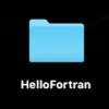 Mac で fortran を使う