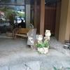 湯谷温泉日帰り旅行(2) 食事と温泉