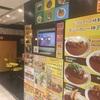 神戸駅付近でボリュームのあるカレーが食べたいなら【モジャカレー】がオススメ!
