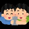 【香川県条例案】子どものスマホは、1日60分まで!?反対意見が多いようですが、視聴時間を意識するという点で、私はわりと賛成です。