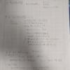 システムアーキテクト試験 午後Ⅱ試験(論文)について考えたり準備したりした事柄(3)