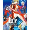 「Fate EXTRA」 情報が勝敗を左右するゲーム