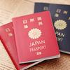 日本人のパスポート保有率?!