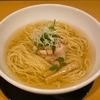 「牛塩らぁ麺」Noodle Kitchen TERRA