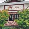 モーニング 桑名市 ブランラパン