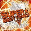 Yinling of JOYTOY vs.Takeshi Kongochi/Are U Wake Up?(Sham-Poo TV mix)