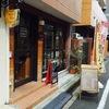 横浜の有名なパン屋さんパーネディトゥッティ行ってきたよ!(カフェパン屋さん)天王町駅周辺情報口コミ評判