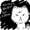 【ドラマ】クドカンに脱帽!『流星の絆』