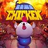 Switch「Bomb Chicken (ボム・チキン)」レビュー!すべては爆弾で解決できるッ!丁寧さが光る爽快ボムアクション降臨!