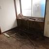 入居者に恐ろしく破壊された家の内覧