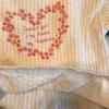 ベルメゾンの綿100%ベビーパジャマはお腹に良い!