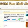 【DCM】は新規コインへ引き換えか?!『マカオ上場』デジタルカレンシーマイニングコイン