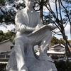 高知県の銅像 その27