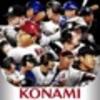 プロスピA~スマホで野球~【おすすめアプリ】#1