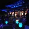 鎌倉の新しい光のお祭り「かまくら 長谷の灯かり」に行ってきた。