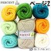 編み物を始めるときには・・・