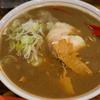 中華×バル 阿保屋のABO煮干しラーメン(弘前市)