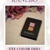 【春らしいパープルアイシャドウ】KANEBO「アイカラーデュオ/11番Aura of Romance」レビュー