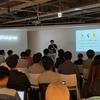 弊社オフィスで「Flutter Meetup Tokyo #9」を開催しました
