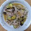 豚バラと茄子とズッキーニと玉ねぎの味噌胡麻辣油炒め