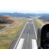 コウノトリ但馬空港 ヘリコプターフライトの旅(兵庫ー京都)