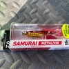 DAIWA / SAMURAI METALVIB