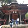 榛名神社(はるなじんじゃ)はパワースポット!見どころや楽しみ方、参道や本殿をご紹介