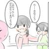 しおちゃんこからの祝福【4コマ漫画】