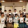 風水薬膳®ライフスタイリスト講座開催報告~幸せプログラム発動~