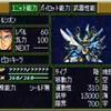過去にプレイしたRPG+っぽぃプレイステーション2ゲーム