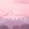 大きいことから小さいことまで。2017年やりたいことリスト。