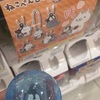ねこぺん日和 ほのぼのラバーマスコット3ガチャを1回だけ。