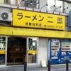 ラーメン二郎 歌舞伎町店@新宿 2015年3月25日(水)