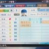 377.オリジナル 電光火事場スト送選手(パワプロ2019)