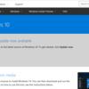 Windows 10 Fall Creators Update およびWindows Server version 1709リリース