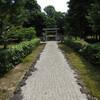 京都嵯峨の『天龍寺』長慶天皇陵などを訪問