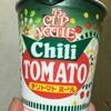 日清食品 カップヌードル発売45周年バースデー記念パッケージ チリトマトヌードル 食べてみました