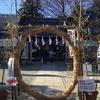 川越熊野神社 ☆ 埼玉県川越市