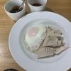 【料理】今日の簡単ランチ(海南鶏飯(鸡饭)/cơm gà)