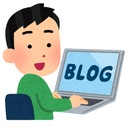 ブログ運営と積立投資で資産1億円を目指すブログ