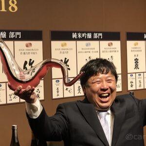 世界一うまい日本酒を決める、SAKE COMPETITION 2018が今年も開催!ランキング1位の純米吟醸や純米大吟醸はどれだった?