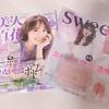 今月の雑誌の付録が可愛い!♡