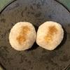 銀座 空也の『空也餅』。11月なのでもなかと一緒に期間限定のお餅を予約して食べてみました。