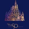 Disney Fab 50 アニマルキングダムにディズニー・アニマル・フレンズが追加