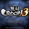 無双OROCHI3をプレイした感想