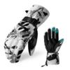 ◆◆◆◆shopping◆◆◆◆ 冷凍倉庫の作業にスキー用手袋と靴用ドライヤーを購入。