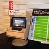 第21回札幌ゲームクリエイターズ会開催&札幌のゲーム会社まとめ追加&「ゾイドワイルド」配信!