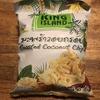 カルディで買えるキングアイランドココナッツチップスが美味しい